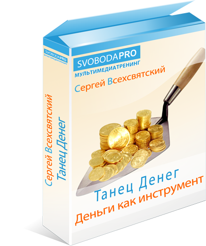 http://www.svoboda.pro/images/box/Tanez%20D2.png
